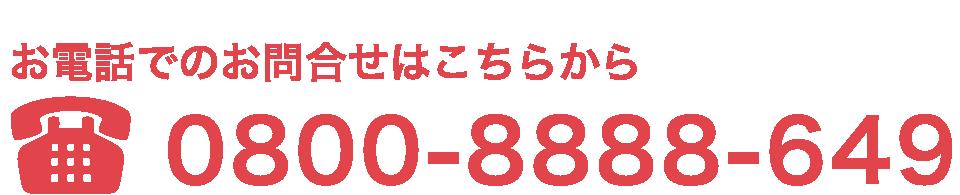 ロジカ式,プログラミング教育サポート,forschool,for,school,専用014